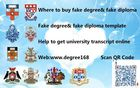 Scam - How about buy university diploma from www.fakedegreemall.com